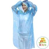 10個裝 成人雨衣加厚一次性雨衣徒步 男女 戶外 旅游 便携雨披 抛棄式雨衣【樂淘淘】