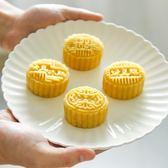 綠豆糕模具中秋冰皮月餅模具手壓式家用南瓜餅磨具卡通糕點模套裝   小時光生活館