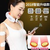 按摩器 頸椎按摩器頸部腰部肩部家用電動揉捏熱敷護頸儀勁椎儀脖子 城市科技DF