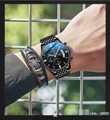 全自動機械錶韓版潮流學生鋼帶手錶男士石英防水男錶 【快速出貨】YJJ