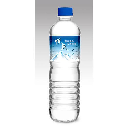 【免運費】悅氏礦泉水600ml(24瓶/箱)   【合迷雅好物超級商城】