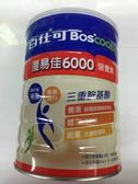 百仕可 復易佳6000營養素 900g(瓶)*6瓶