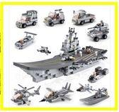 積木 軍事拼裝遼寧艦航母模型男孩拼插積木兒童玩具7-10歲益智力 艾美時尚衣櫥 YYS