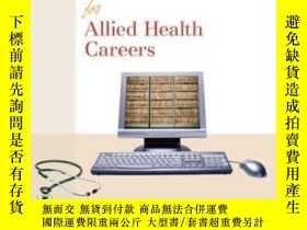 二手書博民逛書店Electronic罕見Health Records For Allied Health Careers-聯合健康