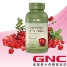 【GNC健安喜】私密呵護 蔓越莓膠囊食品...