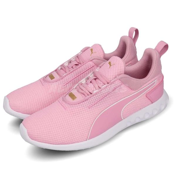 Puma 休閒慢跑鞋 Carson 2 Concave Wns 粉紅 白 基本款 運動鞋 女鞋【PUMP306】 19250403