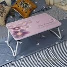 卡通書桌簡易便捷折疊學生宿舍房間床上家用電腦桌igo