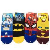 【KP】短襪 復仇者聯盟 MARVEL 蜘蛛人 美國隊長 鋼鐵人 蝙蝠俠 正版授權 DTT100007687