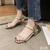 粗跟涼鞋女仙女風2020夏季新款韓版時尚溫柔鞋小清新高跟鞋珍珠涼鞋 LR19944『麗人雅苑』
