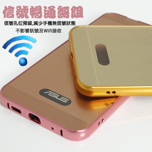 【 鋁邊框+背蓋】華碩 ASUS ZenFone 3 ZE520KL Z017DA 5.2吋 防摔殼/手機保護套/保護殼/硬殼/手機殼/背蓋
