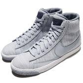 Nike 休閒鞋 Wmns Blazer Mid PRM TXT 藍 白 特殊鞋面材質 中筒 運動鞋 女鞋【PUMP306】 917605-400