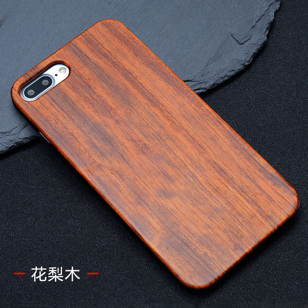實木手機殼 iPhone7/8(Plus) 保護殼/手機殼 原木木質殼