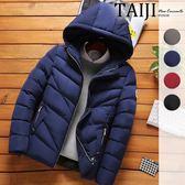 大尺碼連帽鋪棉外套‧素色質感內裡口袋立領鋪棉連帽外套‧四色‧加大尺碼【NTJBFY888】-TAIJI-