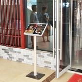 餐廳門口菜單展示架翻頁菜譜架子立式水牌售樓部合同資料架公示台‧復古‧衣閣