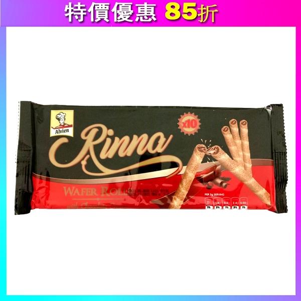 【法力-O】可可風味威化蛋捲(50g/盒)*24入 【合迷雅好物超級商城】