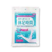 日本LION 休足時間 清涼舒緩貼片 一般型 (單包售)(單包-6枚入)【UR8D】