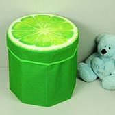 水果絨布折疊收納八角凳 收納箱 儲物 簡約 家具 置物 玩具凳【N168-1】慢思行