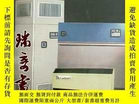 二手書博民逛書店實用空調製冷設備維修大全罕見電冰箱冷藏箱(冷藏庫)空調機Y162
