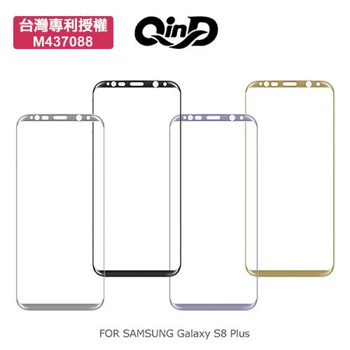 摩比小兔~QinD SAMSUNG Galaxy S8 Plus 熱彎滿版保護貼(非玻璃) 保護貼 螢幕貼