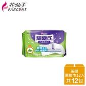 整箱購買【花仙子】驅塵氏抗菌濕拖巾12入-茶樹(12張/入)