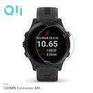 兩片裝 Qii GARMIN Forerunner 245/245 Music 玻璃貼 鋼化玻璃貼 自動吸附 2.5D弧邊 手錶保護貼