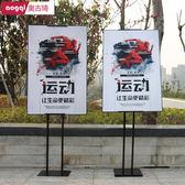 廣告架 kt板展架立式海報架廣告架子立牌支架易拉寶宣傳板展示架落地製作T 2色