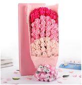 情人節仿真鮮花玫瑰人造肥皂花禮盒-66朵漸變粉