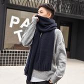 圍巾男 2019年圍巾男冬季新款韓版簡約學生百搭加厚加長男年輕人毛線圍脖 果寶時尚