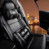汽車電動按摩腰靠腰墊腰枕座椅靠背車用靠墊護腰頭枕背墊四季套裝 IGO