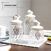 陶瓷蓋玻璃罐糖果罐創意婚慶裝飾瓶擺件廚房雜糧儲物罐【八折搶購】
