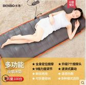 按摩器 頸椎按摩器頸部腰部肩部多功能全身背部振動電動揉捏家用床墊椅墊 城市科技DF