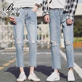 情侶款 水洗刷破牛仔褲九分直筒丹寧褲【NW650016】