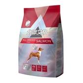 北歐艾格 中型成犬專用-鮭魚配方 11kg