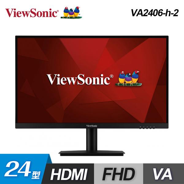 【ViewSonic 優派】VA2406-h-2 24型 FHD護眼顯示器