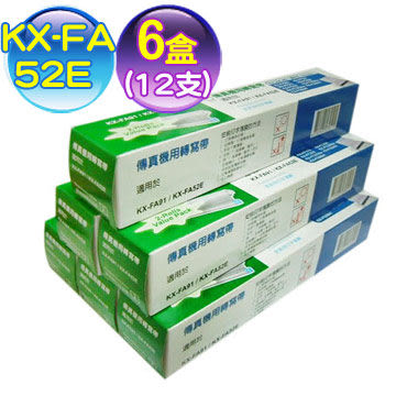 Panasonic 國際牌 KX-FA91/KX-FA52E 轉寫帶 - 一盒兩入