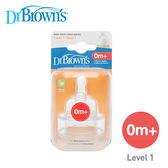 Dr. Browns布朗醫生 防脹氣寬口奶嘴 流量1~0+月奶嘴(兩入)