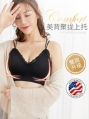 日本美背內衣女無鋼圈運動背心文胸聚攏薄款抹胸無痕學生少女裹胸滿天星