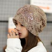 帽子女春秋薄款套頭帽時尚正韓包頭帽透氣蕾絲化療休閒月子帽潮帽