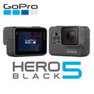818大促 GoPro HERO 5 Black 4K防水運動攝影機 公司貨 高雄 晶豪泰3C 專業攝影