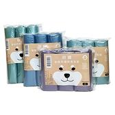 【2件$69】柴寶 碳酸鈣環保清潔袋(3入/袋) 尺寸可選【小三美日】