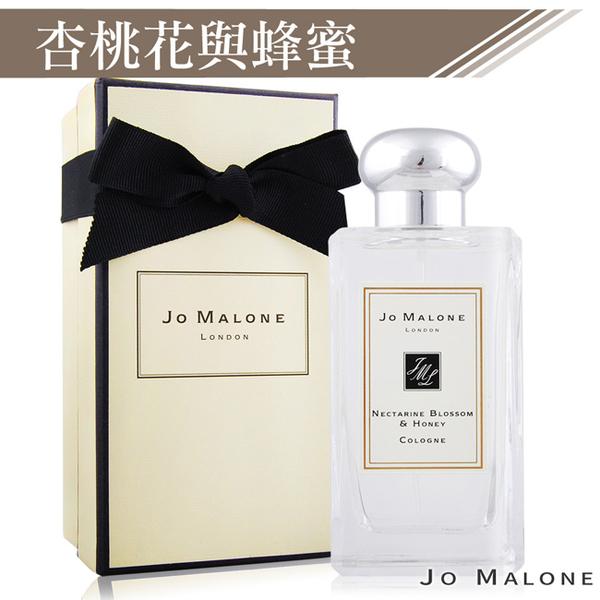 Jo Malone 杏桃花與蜂蜜香水(100ml)【美麗購】