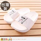 零碼特價出清童鞋 台灣製星際大戰正版兒童拖鞋 魔法Baby