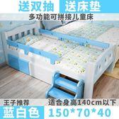 兒童床男孩單人床1.5米小學生加寬床實木拼接床女孩公主床wy