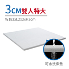 【QSHION】透氣水洗雙人特大薄床墊/高3CM