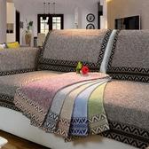 桌巾 新中式禪意棉麻桌旗現代簡約茶幾餐桌裝飾布長條北歐式床尾巾家用 降價兩天