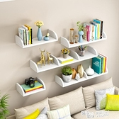 客廳臥室書房實木壁掛書架簡約一字隔板掛牆牆上置物架隔板免打孔 ATF 夏季狂歡