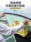 汽車遮陽簾車窗磁吸式車用防曬車載通用型私密磁性車內遮光側窗簾 交換禮物