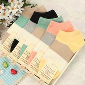 寬條紋女式船襪 襪子純棉 襪子 棉襪子《小師妹》yf622