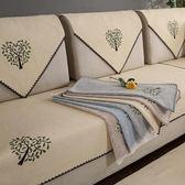 618大促全棉布藝沙發墊四季亞麻簡約夏季防滑坐墊現代通用沙發套靠巾