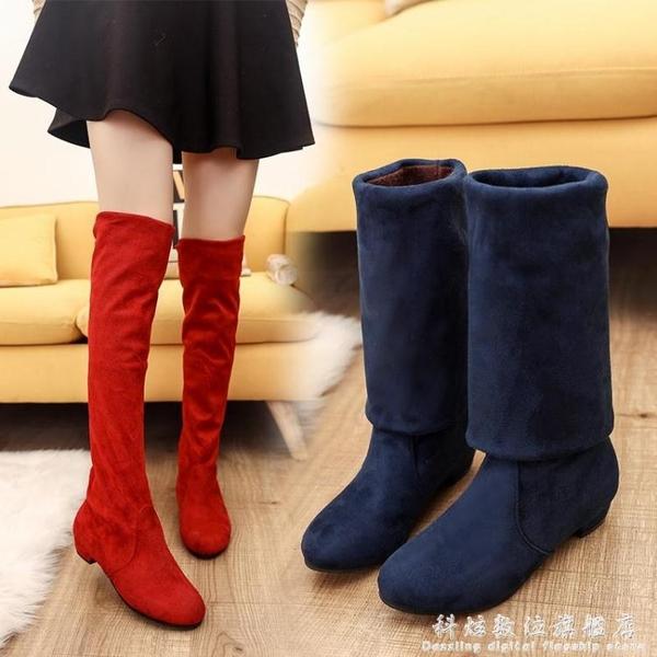 過膝靴女靴子平底彈力靴女高筒靴高跟 秋冬款長靴  科炫數位